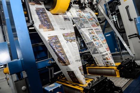 Die neue KBA Commander CL der Mitteldeutschen Zeitung kann bis zu 45.000 Exemplare pro Stunde drucken. Foto: DuMont